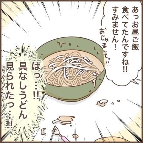 IMG_6569
