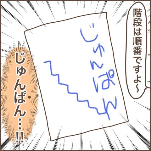 D145CE14-A898-4A80-BA6C-6DF2C21D11EE