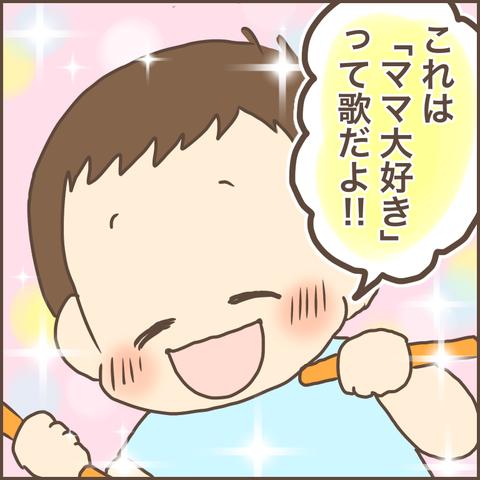 906F1644-F06E-4D66-8F4A-4A98B0C56275