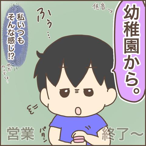72E6477E-C1B2-4C2F-88C1-8D8C5B6D3CD0