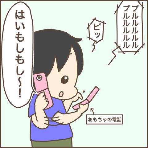 7E84267A-3200-4C8C-B9DE-47B954669BDB