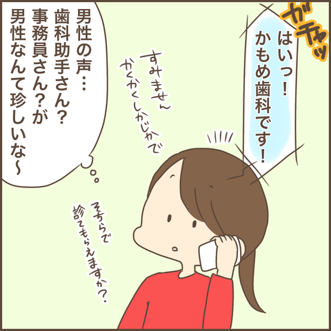 IMG_6219