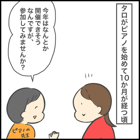 C96317AD-C951-4DC4-8544-481C2A500087