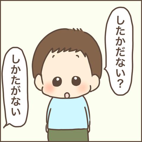 B0992848-B0AD-451D-9D3B-89CA6EE315B6