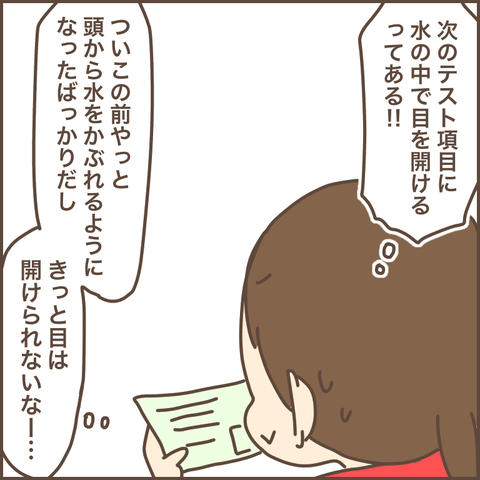 6914C326-88D3-48AC-B7F6-C62864BF3882