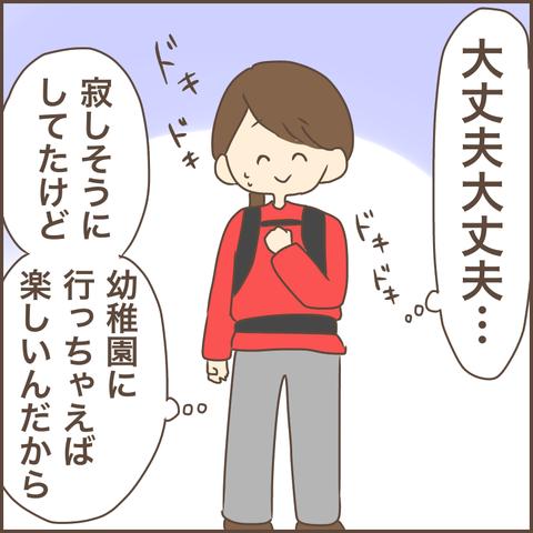 IMG_6392