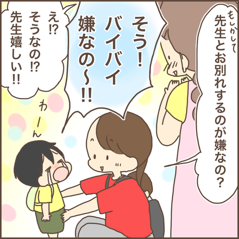 IMG_0635