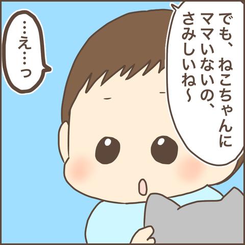 0959D11E-E7AE-4D30-84CE-16986DBB2947