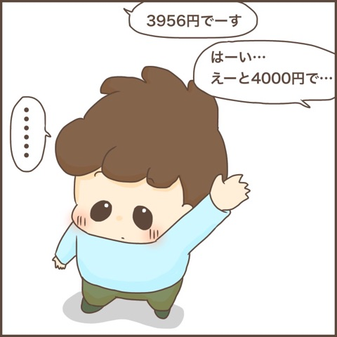 {19F657EF-5C7C-4B95-A849-81DBDAA68CE9}