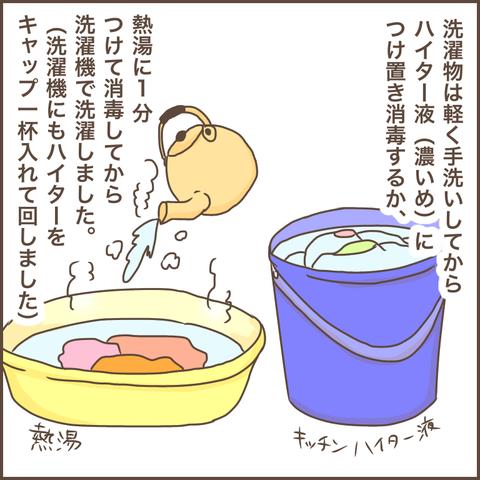 IMG_7247