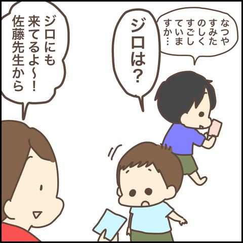 37C15D32-60CE-4BDF-B931-2A20D0FDA7B6
