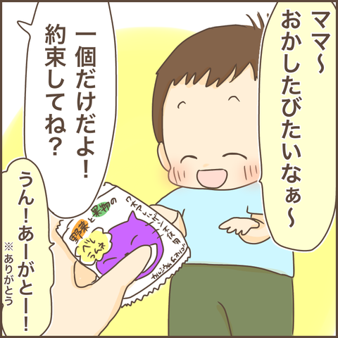 IMG_7447