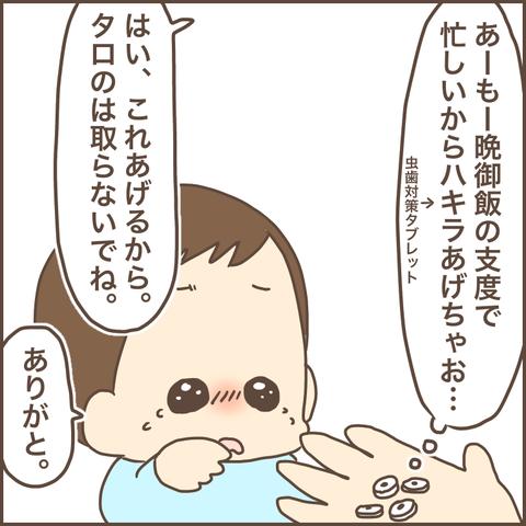 6A1F417B-1391-498D-8035-6918A6DD9F4A