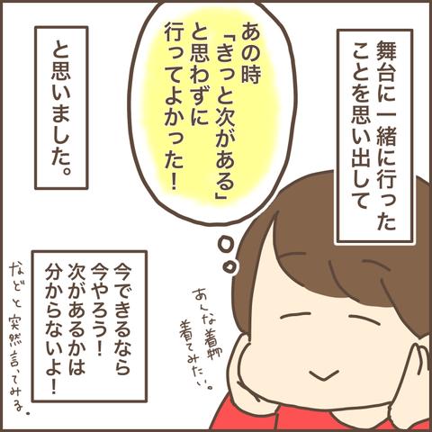 5560CE4F-36C4-41D6-A771-38078C6927EE