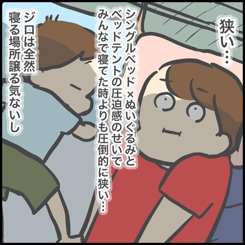 0C83927A-8DA8-41FA-A6AA-A6B2988751F8