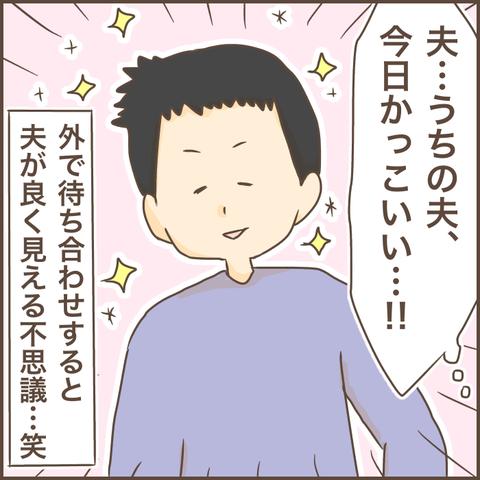 IMG_6585