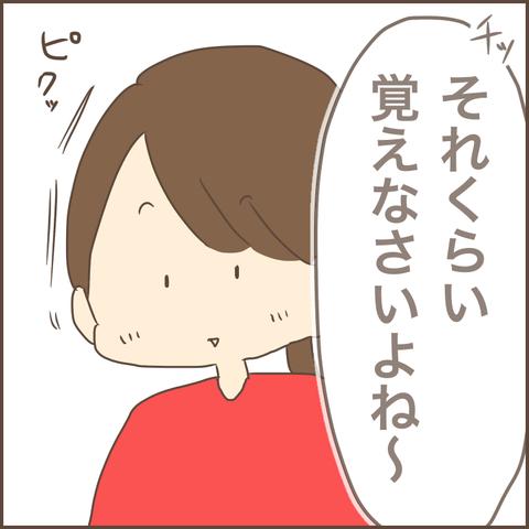IMG_7538