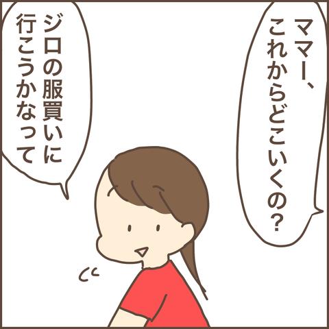CF4DF148-75A9-414C-A11B-99DCF8AFC44B