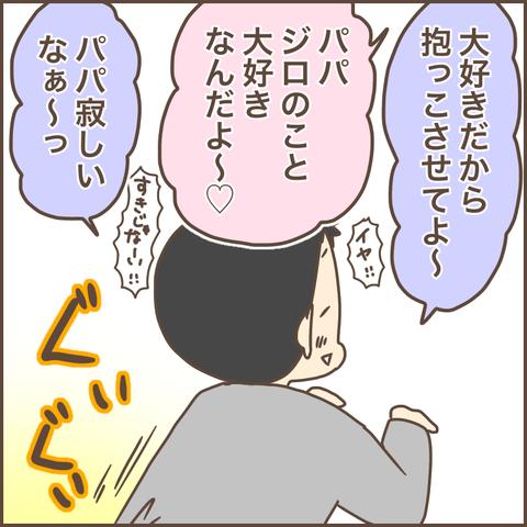 4EBE0FDC-D58D-4F3C-A8D2-D232C7294BDD