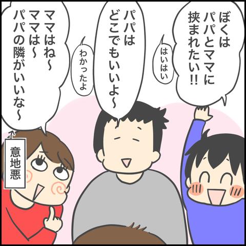 4A4F02D8-4898-4FB3-A2E1-C98566E0874E