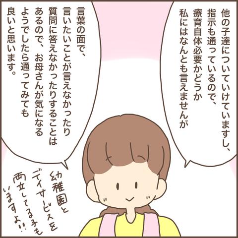 IMG_0629