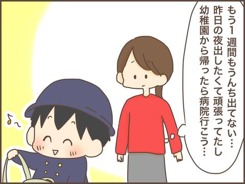 IMG_6432