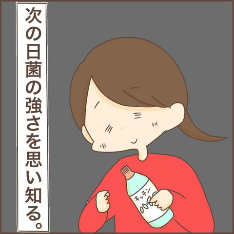 IMG_7228