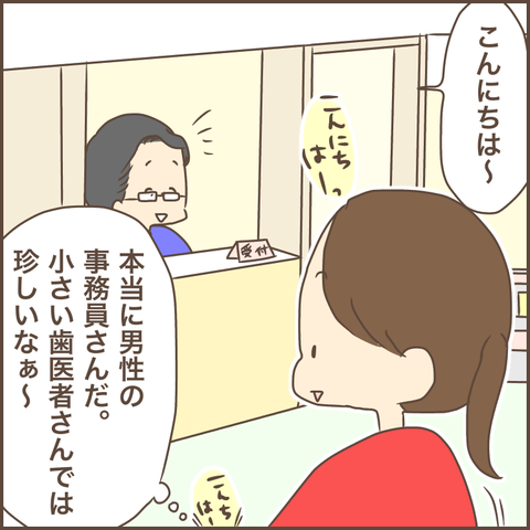 IMG_6220