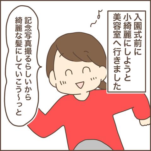 D9979695-C6B5-4B1B-B400-3D7042BAEB83