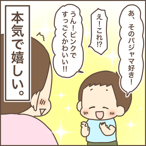 2D1647CC-47CB-4D27-906C-83704FC430DB