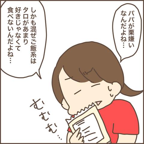 1D353C64-C46B-4AD7-967A-CF7BA004DC81