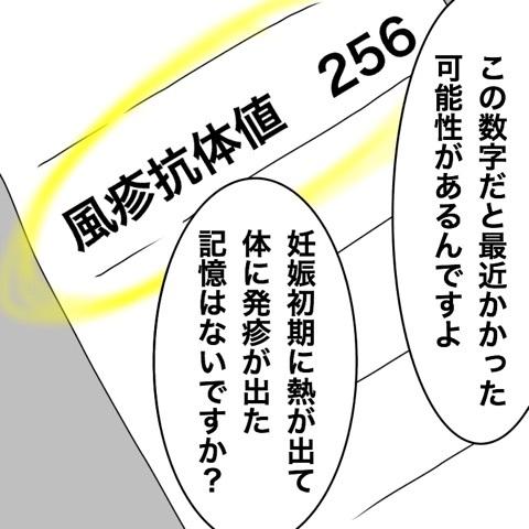 {5D8F2BE4-C0D8-4470-BFB3-52D40102857B}