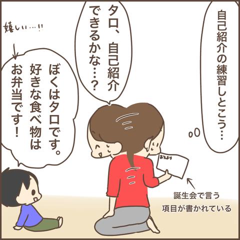 IMG_0541