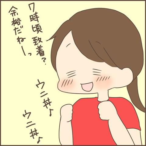 IMG_7612