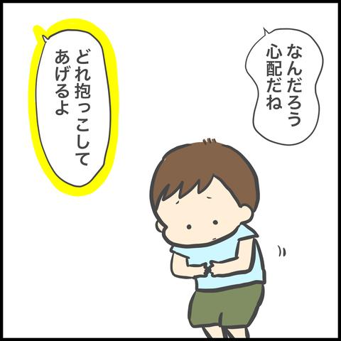 8A7ADE17-7D70-4908-B22F-A60D259371FE