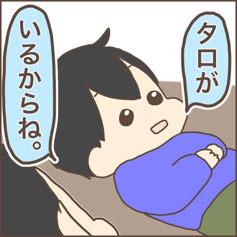 6DF4B00D-3481-4C4B-A1BD-0F46EB7C56F2