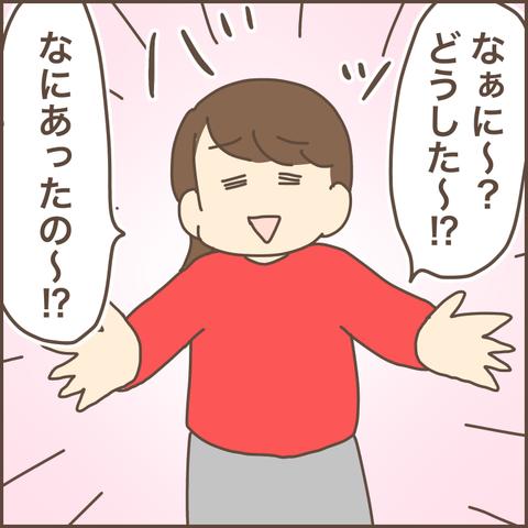 6C473C15-3A7C-4296-ACFC-30B52252E4AF