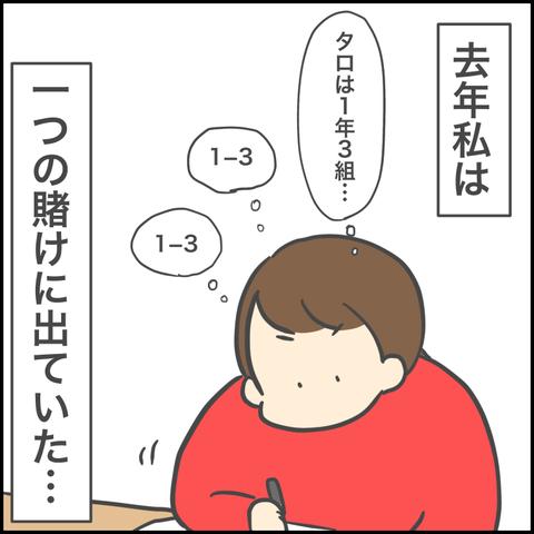 9532BA2F-BB66-4BFE-9BCB-563DFA21C01A