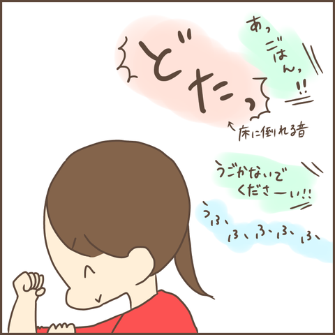 A60A72CF-37C4-4388-B146-0FE1403093C6
