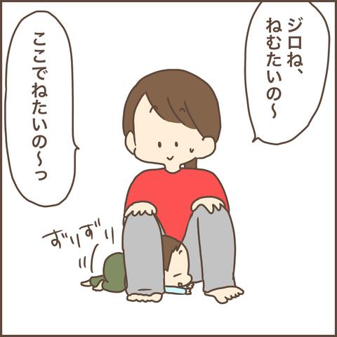 A0C071A1-D8B5-464A-9B6C-53691F685262