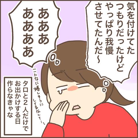 390F6C50-9E7C-4981-A7BD-BABEE8B8D69B