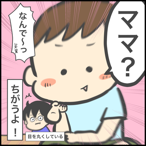 3EE2EE52-DD70-4F2F-B17F-55698B889B5A