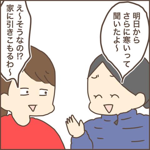 57CA346F-7978-4D84-A67D-2116183991CA