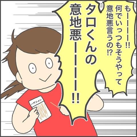 9147ACC3-6631-4B3F-AE19-12C39C0A13D2
