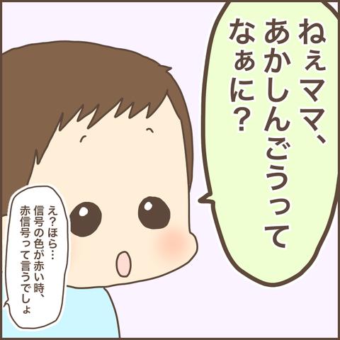 2D332ADE-3B87-460E-97F6-4D329471B81E