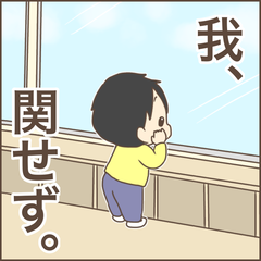 IMG_7384