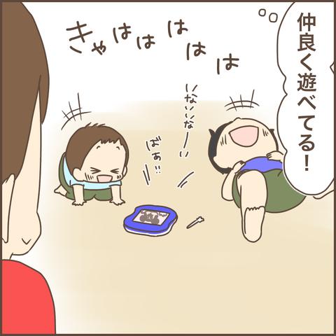 IMG_7577