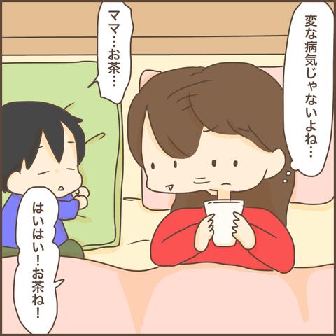 IMG_7215