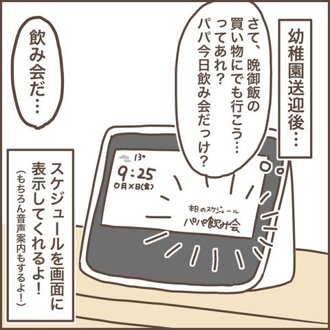 539FC9F1-443C-43A2-A118-D0E98EF25E04