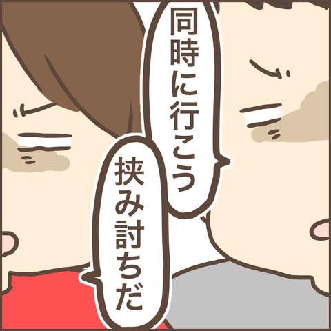 ACD72B8F-D826-42F1-90DE-10D75734A91A